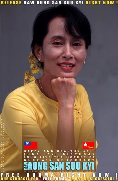 DAW_AUNG_SAN_SUU_KYI-62nd_B-DAY