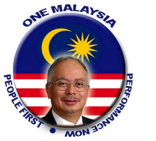 http://dinmerican.files.wordpress.com/2010/02/malaysia2.jpg