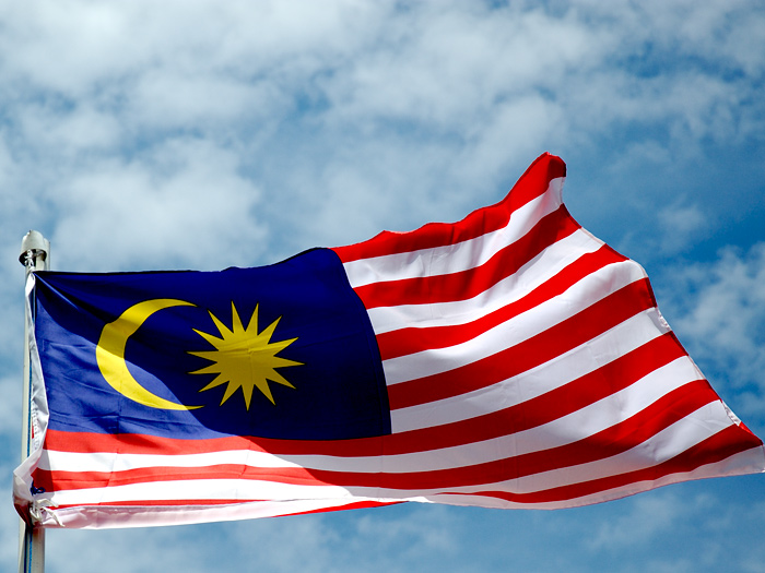 '1Malaysia can mean anything you like' admits government.