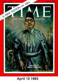 tun abdul razak biography essay Unanswered questions on tun abdul razak biography essay format, the ethical dilemmas essay, examples of rights and freedoms essay.