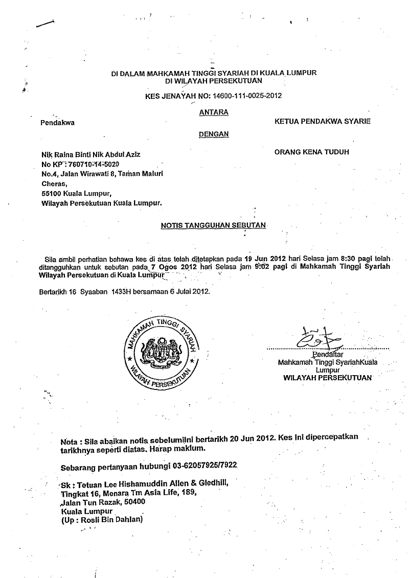 notice of application to divisional court for judicial review