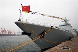 Chinese Naval Power