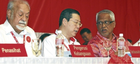 DAP with PAS Leader