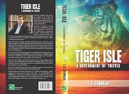 Shanker's Tiger Isle2