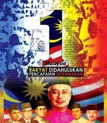 1Malaysia2