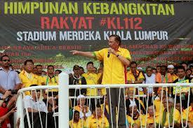 Anwar @KL112