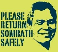 Lao activist Sombath Somphone