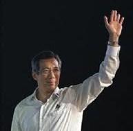 Lee Hsein Loong