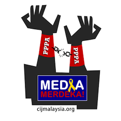 mediamerdekahires1