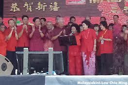 Najib and Gang at PSY