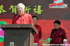 Najib at Psy Bash