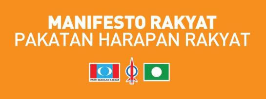 Manifesto-Pakatan-Rakyat