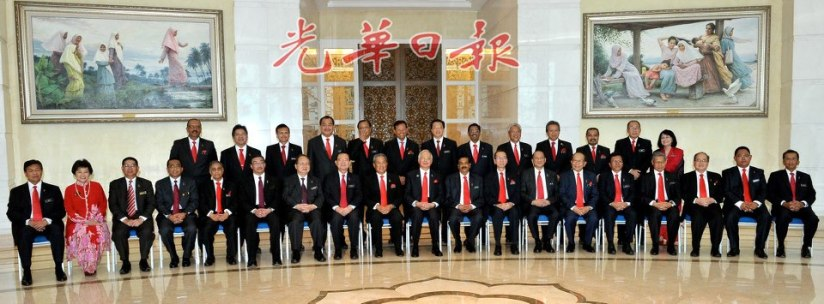 Goodbye to 12th Cabinet