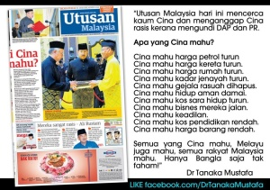 Any other mainstream media writing what has been written by Utusan Malaysia would have lost their licence to publish a long time ago.