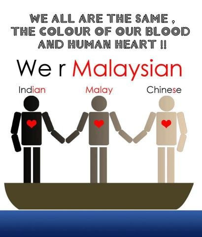 Malaysians want a competent and efficient institutions.