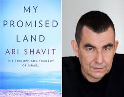 'My Promised Land' by Ari Shavit