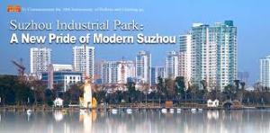Suzhou Industrial Park.