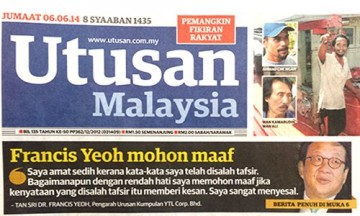 YTL-apologises-in-UTUSAN-picture-01-360x216