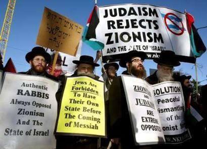 Israeli Protest