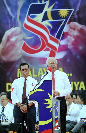 the problems of national integration of malaysia By dr chandra muzaffar citizenship as principle and practice has the promise and the potential of enhancing national integration in a multi-ethnic, multi.