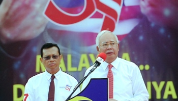 national unity and integration in malaysiaessay