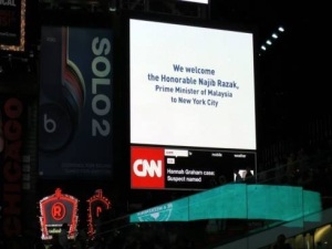 US welcome Najib to NYC.