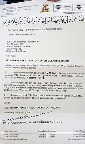 Letter from Selangor Palace