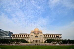 The Federal Court--Putrajaya