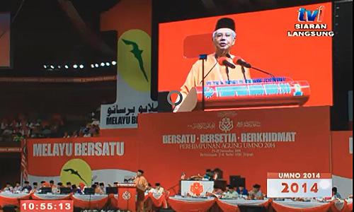 Najib at UMNO 2014 UMNO GA