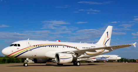 Rosmah's Plane