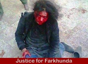 farkhunda-screengrab2