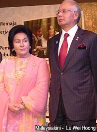 Rosmah and Najib 1mdb