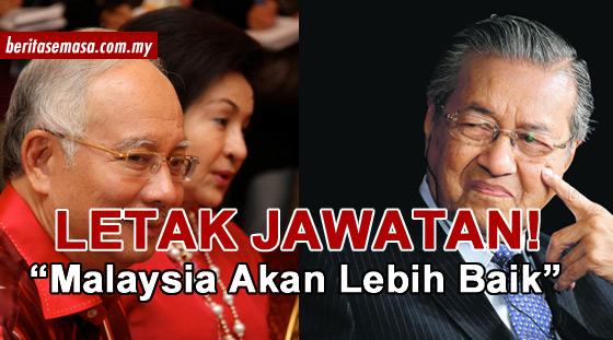 Rosmah-Mansor-Perdana-Menteri
