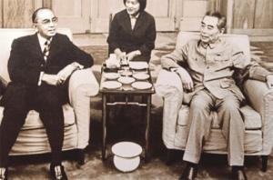 Tun Razak and Zhou Enlai