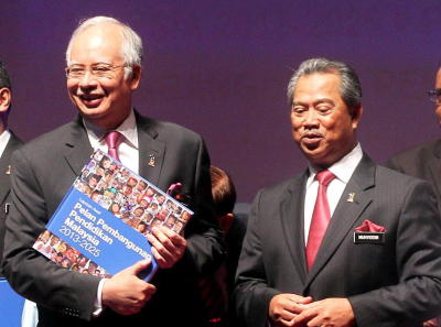 Malaysia take education reform seriously din merican the if the minister of education who is also the deputy prime minister cannot do it except to think that our education is still world class he should hand over malvernweather Images