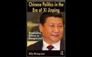 China by JB