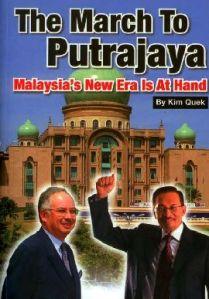 Kim Quek's March to Putrajaya