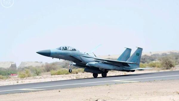 RMAF in Saudi