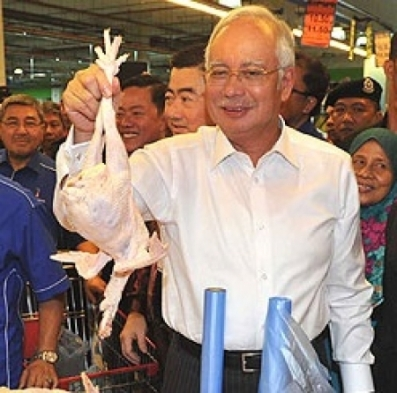 Image result for Chicken Najib Razak