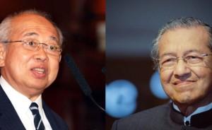 Dr M and Ku Li