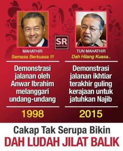 Dr M in and Out of Power
