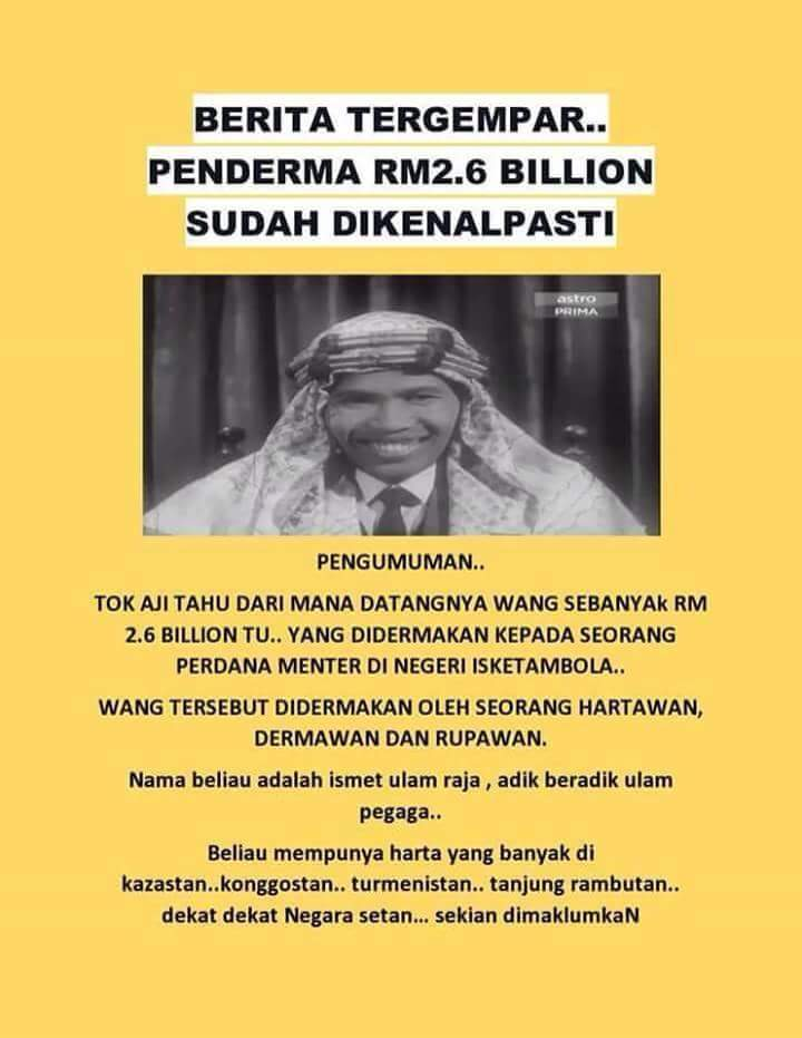 Dear Et Al: Malaysians Must Know The TRUTH: P.Ramlee's Message To Dear