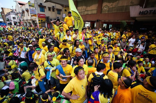 bersih4.0x
