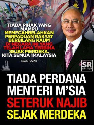 Image result for Najib's Corrupt Malaysia