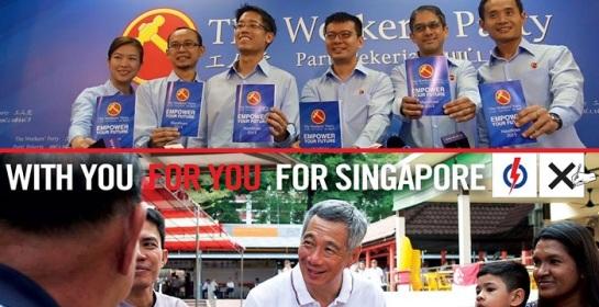 PAP 2015 Eletction Tagline
