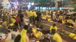 Wong Chin Huat Bersih 4.0a