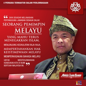 Zahid Hamidi--Malay Rights
