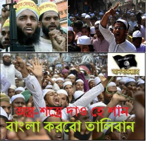 ansarullah-bangla-team