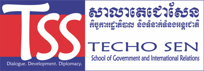 Image result for university of cambodia logo