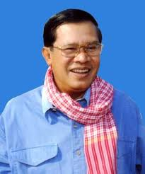 Hun Sen, Prime Minister of the Cambodians
